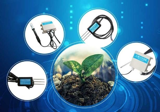 土壤含水量监测仪器
