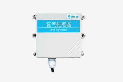 养殖场专用氨气传感器
