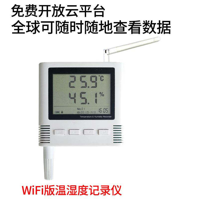 WIFI型温湿度传感器