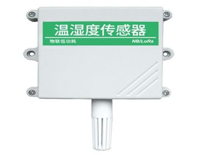 NB-IOT型温湿度传感器
